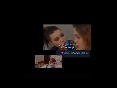 إهداء صديقات بدون اختصارات Youtube Arabic Love Quotes Love Photos Best Frind