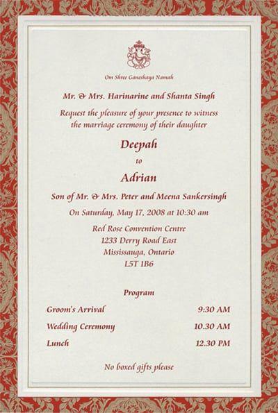 27 Elegant Marriage Invitation Format Kerala Gallery Di 2020 E Card