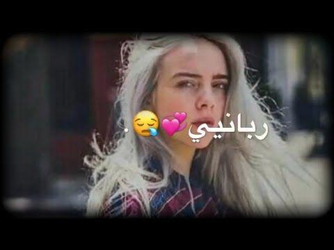 تصميم كلمات جمال رباني بيلي ايليش Youtube Aesthetic Movies Arabic Love Quotes Instagram Icons