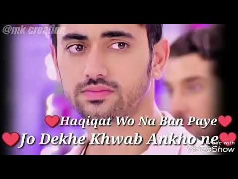 Ye Mumkin To Nahi Jo Dil Ne Chaha Tha Wo Mil Jaye Sahir Ali Bagga Beena Khan Whatsapp Status Youtube Romantic Songs Romantic Song Lyrics Songs