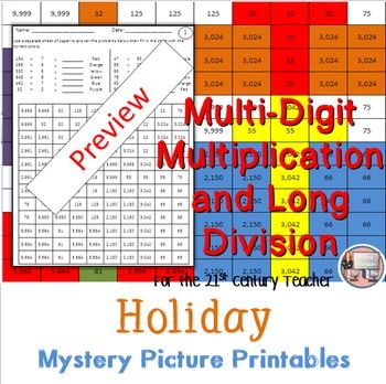 Holiday Multiplication and Division | Math, Math worksheets and ...