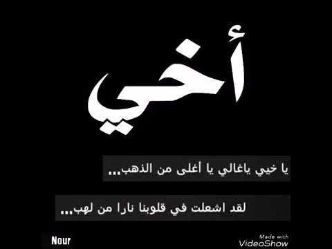 أخي مشتاق والله Youtube Photo Quotes Persian Poetry Anime Art Girl