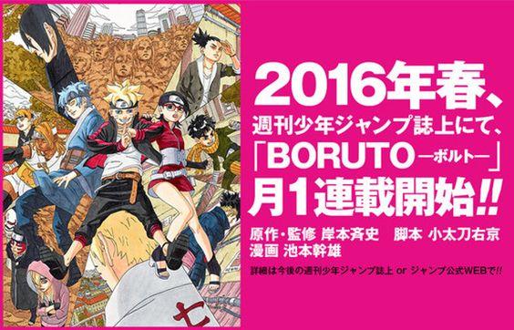 Naruto - Boruto bekommt One-Shot Manga - http://sumikai.com/mangaanime/naruto-boruto-bekommt-one-shot-manga-82805/
