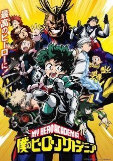 Boku no Hero Academia - Animes da Temporada - Primavera 2016