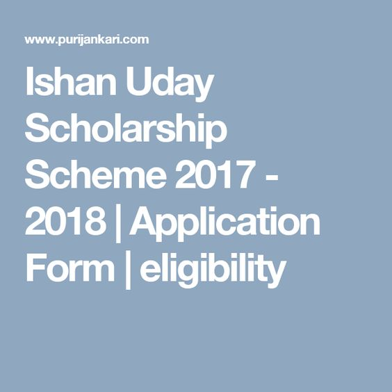 Pm Scholarship Scheme   Apply Online  Application Form