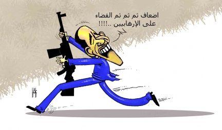 كاريكاتير جريدة البلاد (البحرين)  يوم الإثنين 22 سبتمبر 2014  ComicArabia.com (Beta)