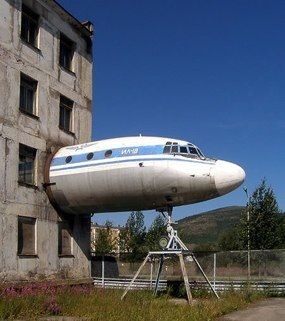 Airplane room addition! Russia.