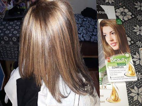 طريقة صبغ الشعر فوق ليميش لتغيري من لون شعرك بأرخص صبغة لوحدك في البيت Youtube Long Hair Styles Hair Styles Hair