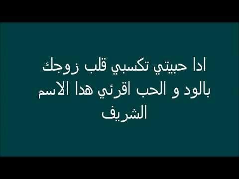 Youtube Islamic Quotes Quotes Islam