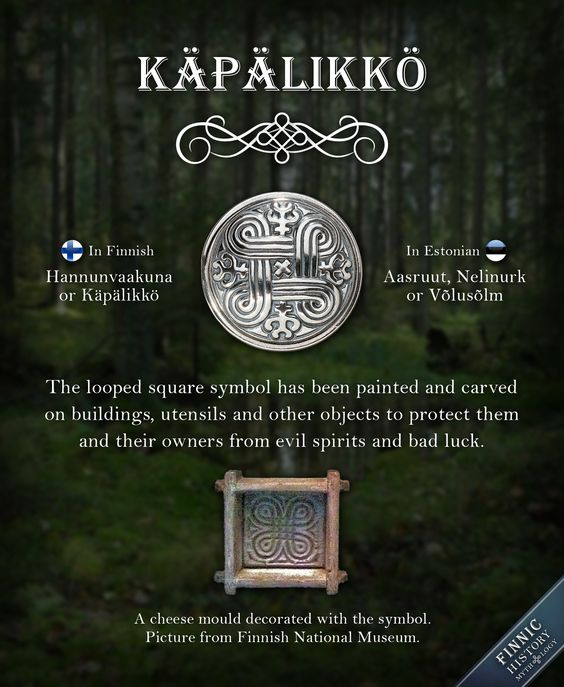 The looped square symbol has made an appearance in numerous ancient objects found in Northern Europe. In Finnish it's called Käpälikkö (pawform) or Hannunvaakuna (Saint John's Arms). In Estonian the symbol is known as Aasruut (loopsquare), Nelinurk (quadrangle) or Võlusõlm (magic knot).: