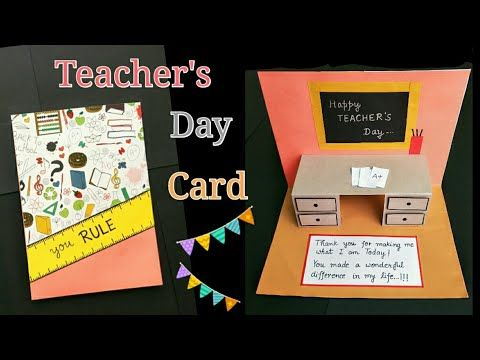 Teacher S Day Card Teacher Sdaycard Teacher S Day Card Making Idea Popup Greeting Card For Te Teacher Birthday Card Greeting Cards For Teachers Teacher Cards