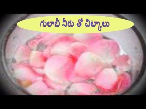 Rose Water Tips In Telugu Rose Water Benefits In Telugu Home Remedie Rose Water Benefits Water Benefits Rose Water