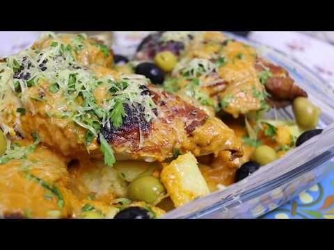 ألذ دجاج محمر مع بطاطا و صلصة خرافية أحسن من المطاعم و طريقة جديدة فالتصوير واش رأيكم Youtube Food Chicken Meat