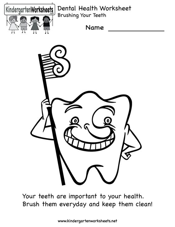 Printables Dental Worksheets dental health and worksheets on pinterest kindergarten worksheet printable