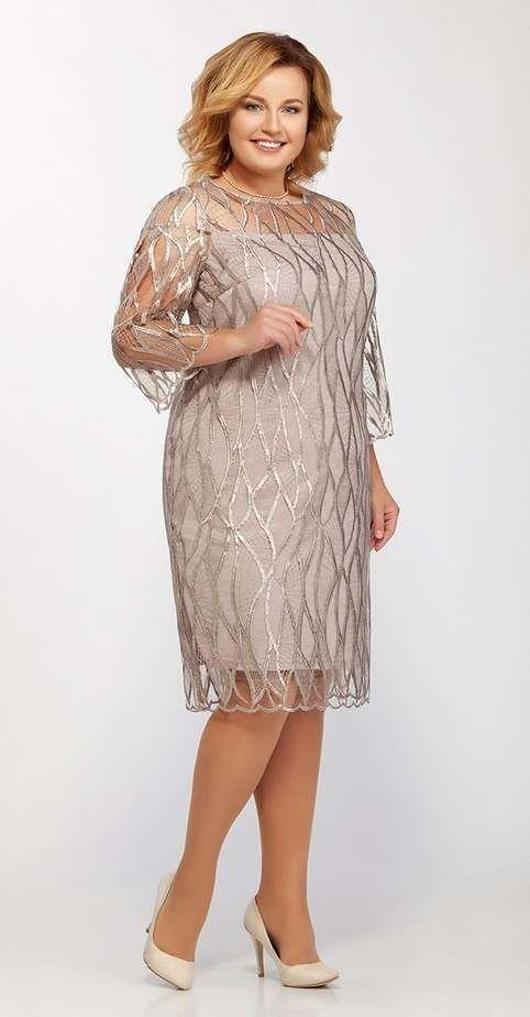 Genc Kadinlar Icin Buyuk Beden Abiye Modelleri Kadinev Com Kadin Resmi Elbiseler Sifon Elbise