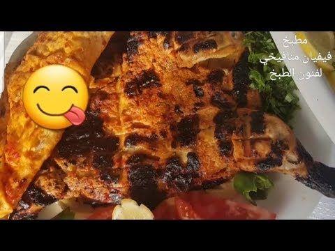 أطيب تتبيلة دجاج مشوي على الفحم طراوة وطعم رائع وسهل جدا Youtube Cooking Recipes Food Cooking