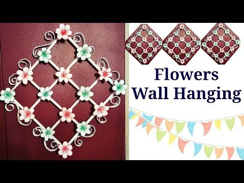 New Wall Hanging Wall Jhumar Designs Craft Ideas Jhumar Banana Use Of Old Marriage Card Youtube Marriage Cards Wall Hanging Crafts