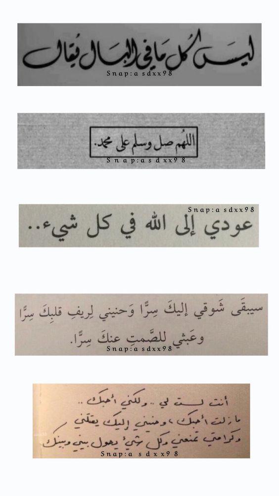 رسائل حب وشوق قصيرة للموبايل للحبيب والزوج موقع مصري Love Messages Islamic Quotes Words
