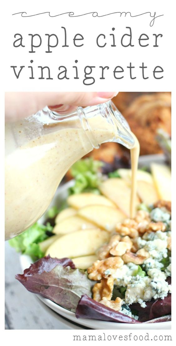 Creamy Apple Cider Vinaigrette Dressing | Skip the mayo and use either buttermilk or Greek yogurt or a blend of both. This is delicious when made with Wildtree Apple Balamic Vinegar.