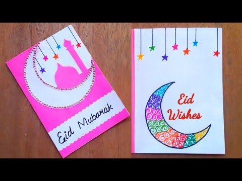 Eid Mubarak Greeting Card How To Make Greeting Card For Ramadan Pape Eid Greeting Cards Ramadan Cards Eid Mubarak Greeting Cards
