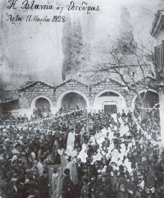 Λιτανεία Αγίας Θεοδώρας, 1928