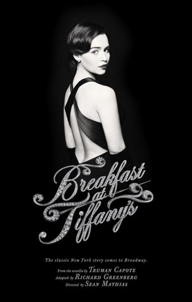 Breakfast at Tiffany's is Coming to Broadway, Target Handling Hair and Makeup | Beauty Blitz
