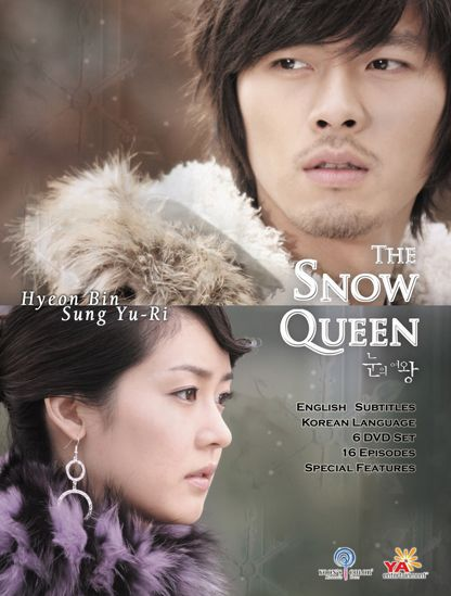 Asian Drama Direct Download 14