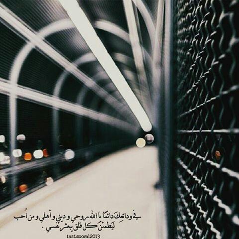 Pin By ظ ل On Islamic واثقه بربي Landmarks Building Travel