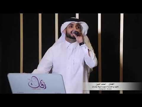 2 من حفل زفاف المري النعيمي الكرام مع الفنان المتألق احمد امين Lab Coat Coat
