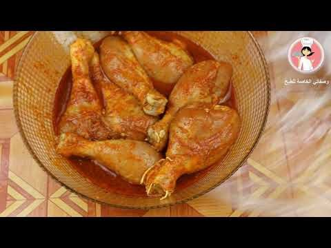اروع 3 وجبات للدجاج طعم خرافي اكلة سهلة للغداء او عشاء انصحكم بتجربتها مع رباح محمد Youtube Food Cooking Home Cooking