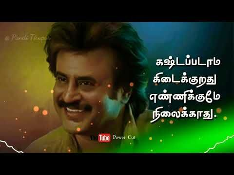 Tamil Whatsapp Status Rajinikanth Punch Dailog Padaiyapa Youtube Rajinikanth Quotes Motivational Quotes For Students Tamil Motivational Quotes