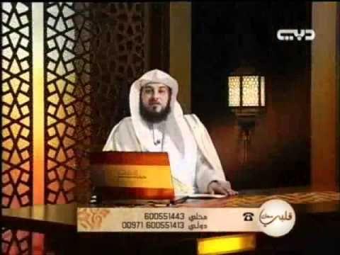 وقت صلاة الضحى و فضلها للشيخ محمد العريفي Youtube Youtube Nuns