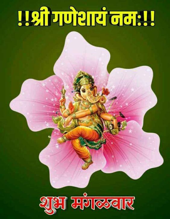 🌄सुप्रभात - | ! ! श्री गणेशाय नम : ! ! Good Morning Ganesh Ji Images 2019