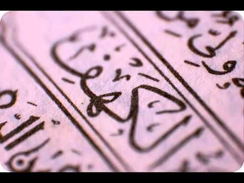 سورة الكهف سعد الغامدي Surat Al Kahf Saad El Ghamidi Al Kahf Make It Yourself Quran
