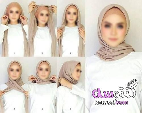 طرق لف الطرحة لف الحجاب بطريقة منسدلة طرق لف الطرحة بالصور للمراهقات طرق لف الحجاب بالصور Kntosa Com 15 19 155 Fashion Hijab