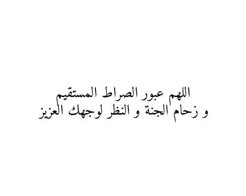 Pin By Imene Idriss On の اللهم تقبل دعاءنا の I Still Miss You Still Miss You Allah