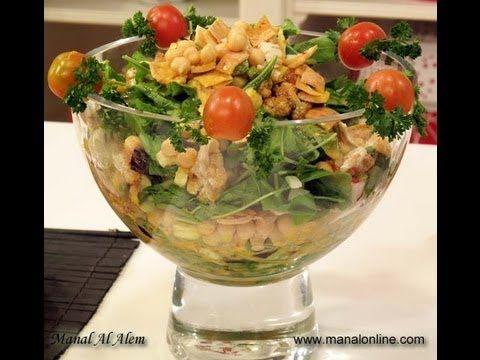 سلطة المقالي بالحمص مطبخ منال العالم Middle Eastern Recipes Recipes Middle Eastern