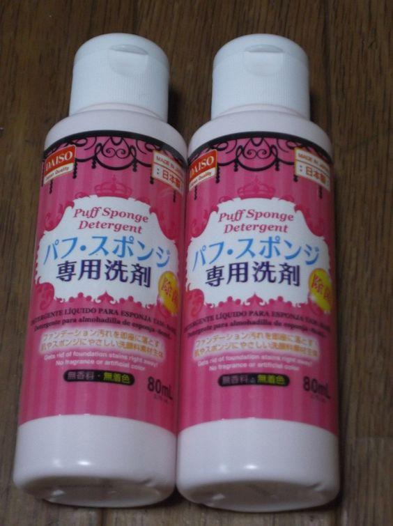 Daiso Japan Puff Brush Makeup Brush Cleaner Cleanser Detergent For Sponge 2pcs Japanese Skincare Makeup Brush Cleaner Daiso