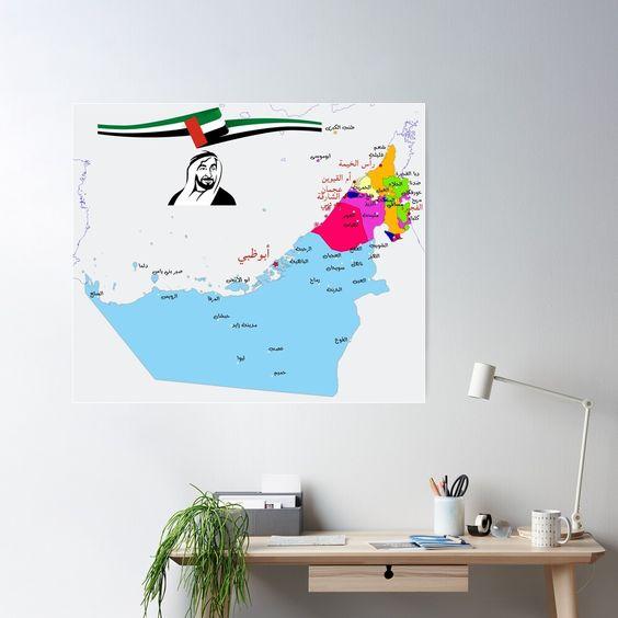 خريطة الامارات السبع لدولة الامارات العربية مبين عليها اسماء اهم المدن والبلدات Poster By Mashmosh Decor Home Decor Decals Home Decor