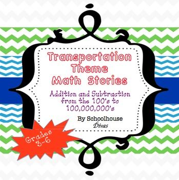 Addition and Subtraction Word Problem Stories: Transportation (4th ...