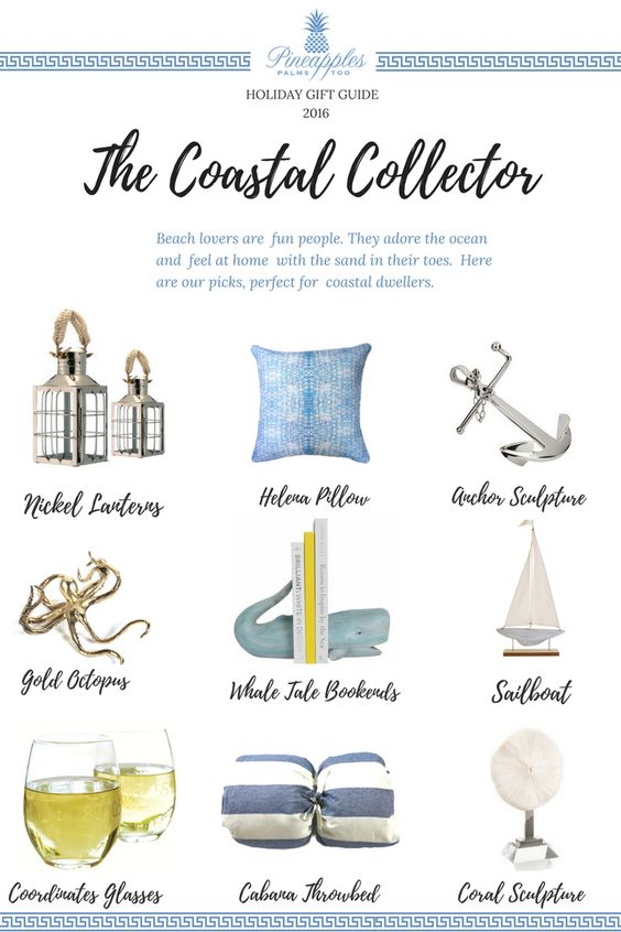 Gifts for the person on your list who loves modern coastal decor!