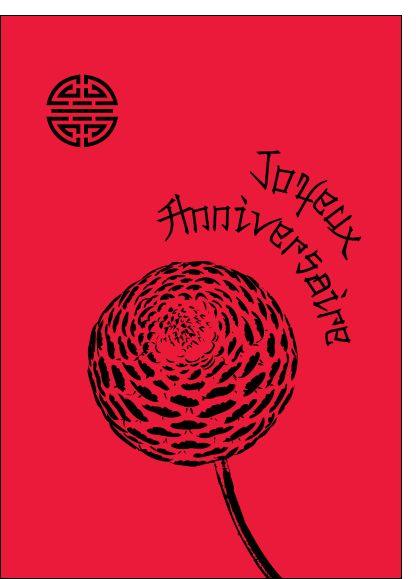 Carte d'anniversaire style chinois - Carte joyeux anniversaire en plusieurs langues par La Poste