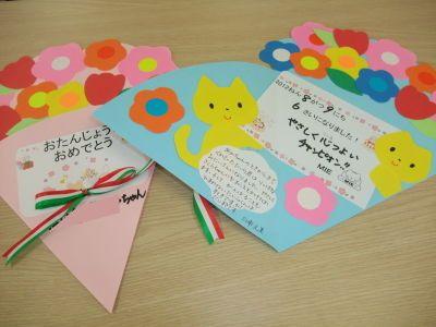 誕生日カード画像まとめ 保育園 幼稚園 Naver まとめ Birthday Cards Card Making Cards