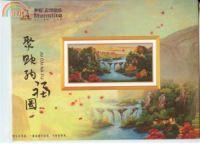 """Gallery.ru / evbo80 - El álbum """"16"""""""