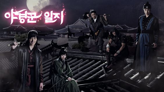 "Fan Reaction to the Premiere of MBC's New Fantasy Sageuk Drama, ""The Night Watchman"""