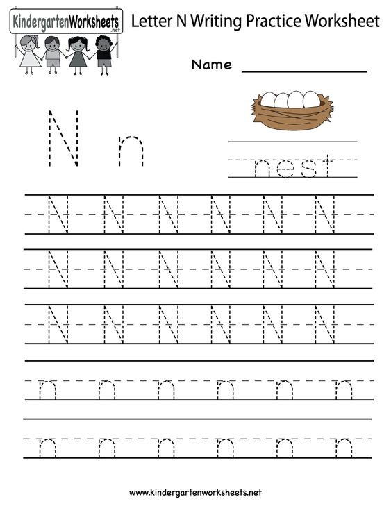 Kindergarten Letter N Writing Practice Worksheet Printable – Printable Kindergarten Writing Worksheets