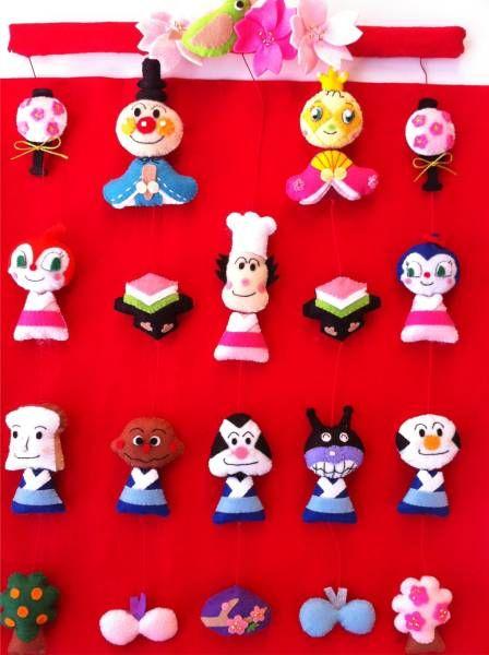 ハート 折り紙:ひな祭りつるし飾り折り紙-pinterest.com