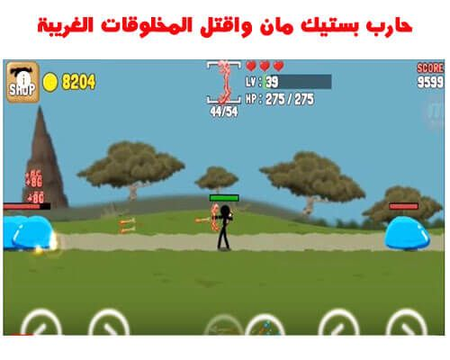 Pin On Android And Ios Games العاب اندرويد