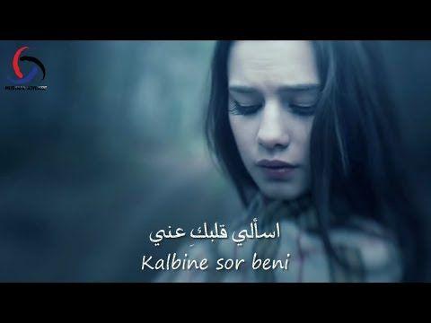 أغنية تركية تستحق الأستماع اوزان كوجر حبيبتي السابقة مترجمة للعربية Ozan Kocer Eski Sevgilim Youtube Youtube Music Converter Tvd Music