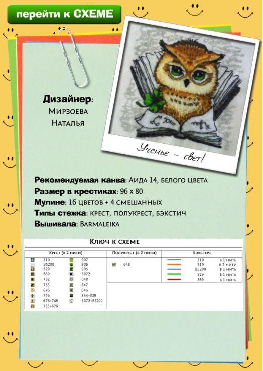 Gallery.ru / Фото #14 - Буклет УЛЫБКА - yasochka61